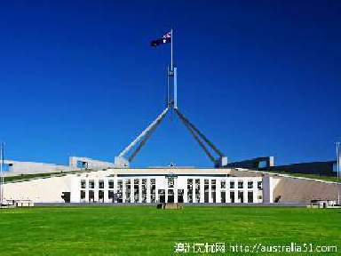 国会大厦(Parliament House)